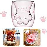 Amycute Taza Linda Taza de café Taza de té Vasos Vasos con Aislamiento de Doble Pared Taza de café Taza de Leche, Oficina y cumpleaños Personal